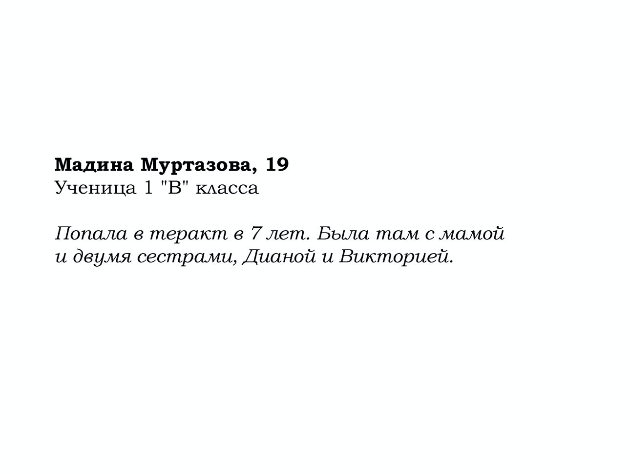 beslan_19