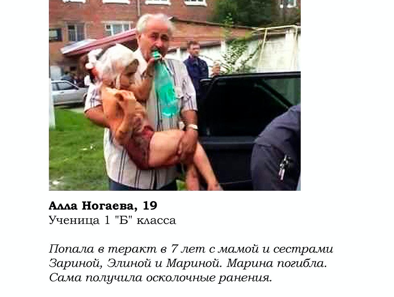 beslan_22