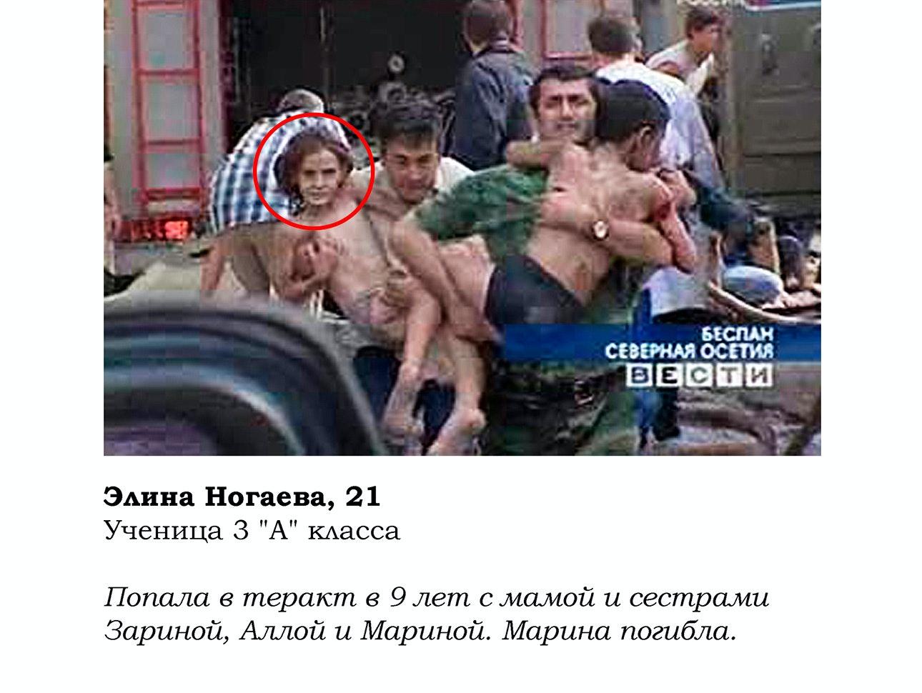 beslan_24