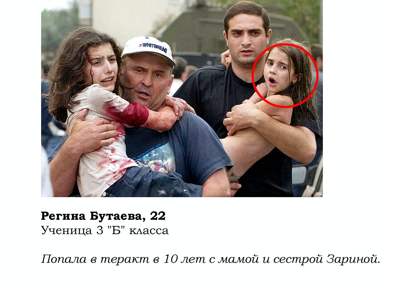 beslan_26