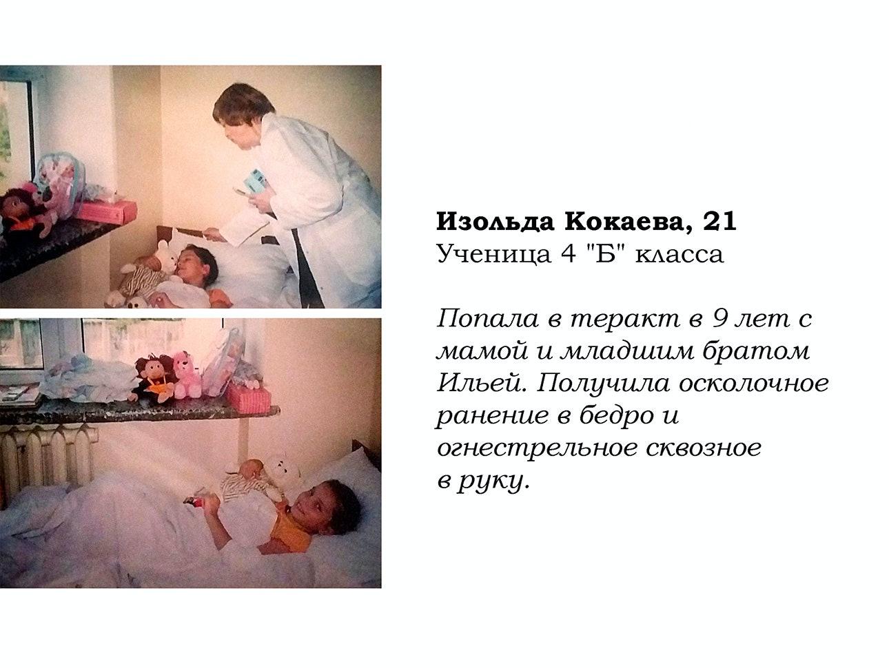 beslan_28