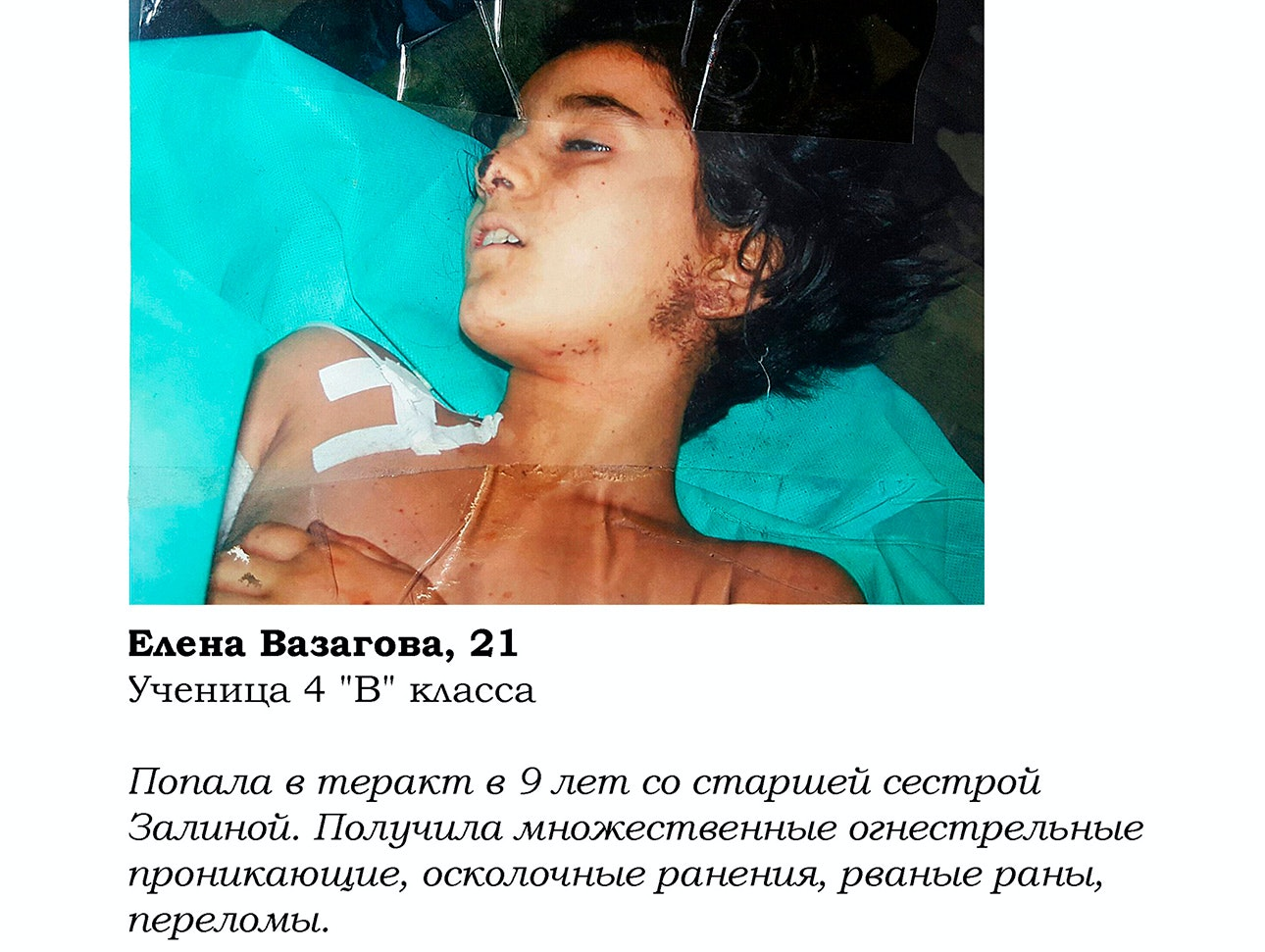 beslan_30