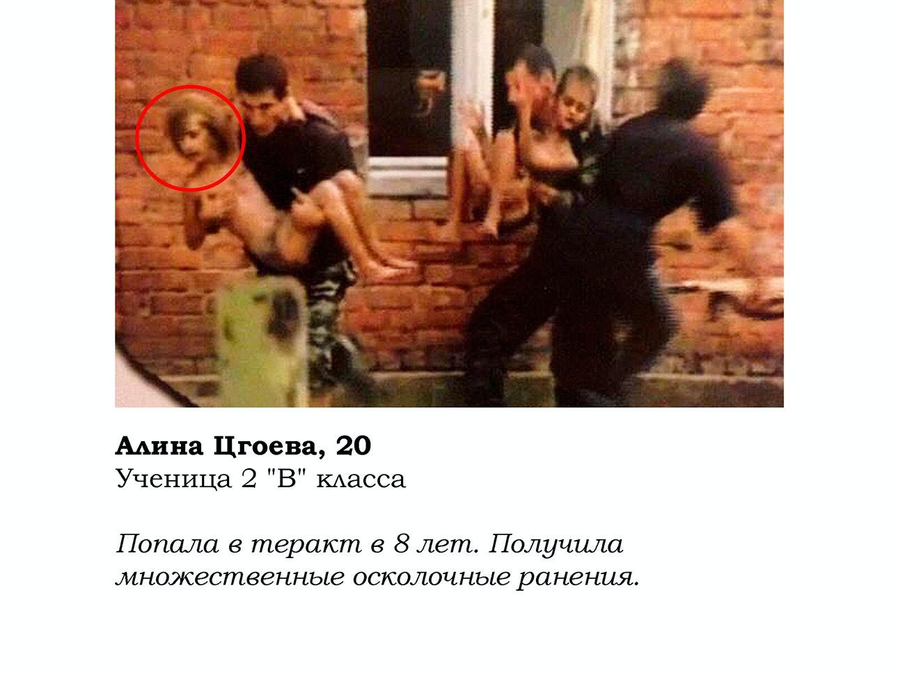 beslan_34