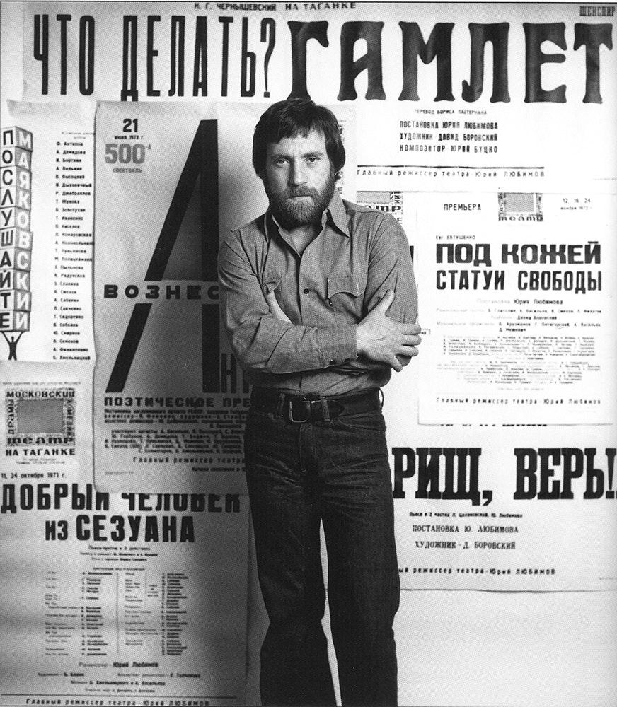 plotnikov_01