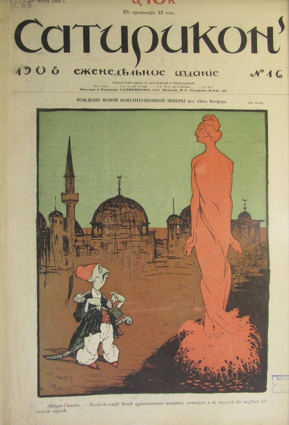 satirikon_1908_1