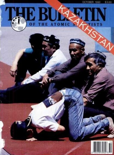 doomsday-clock-1993-1-2