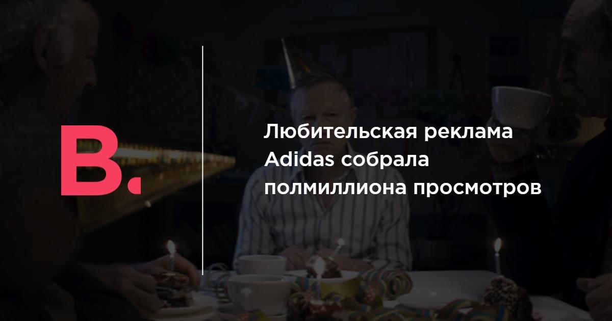 В Сети набирает популярность любительская реклама Adidas, снятая немецким студентом — Bird In Flight