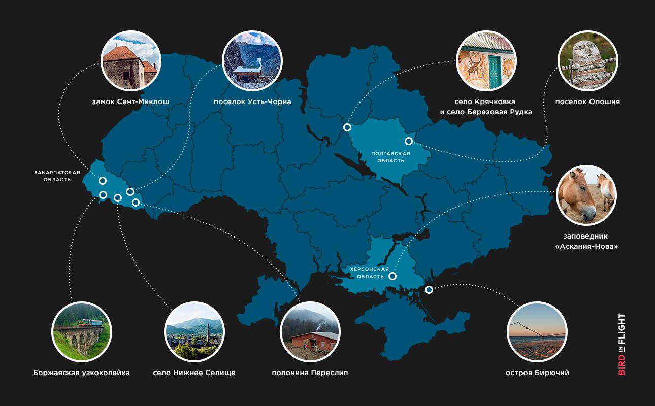 bif_ukrainer_map