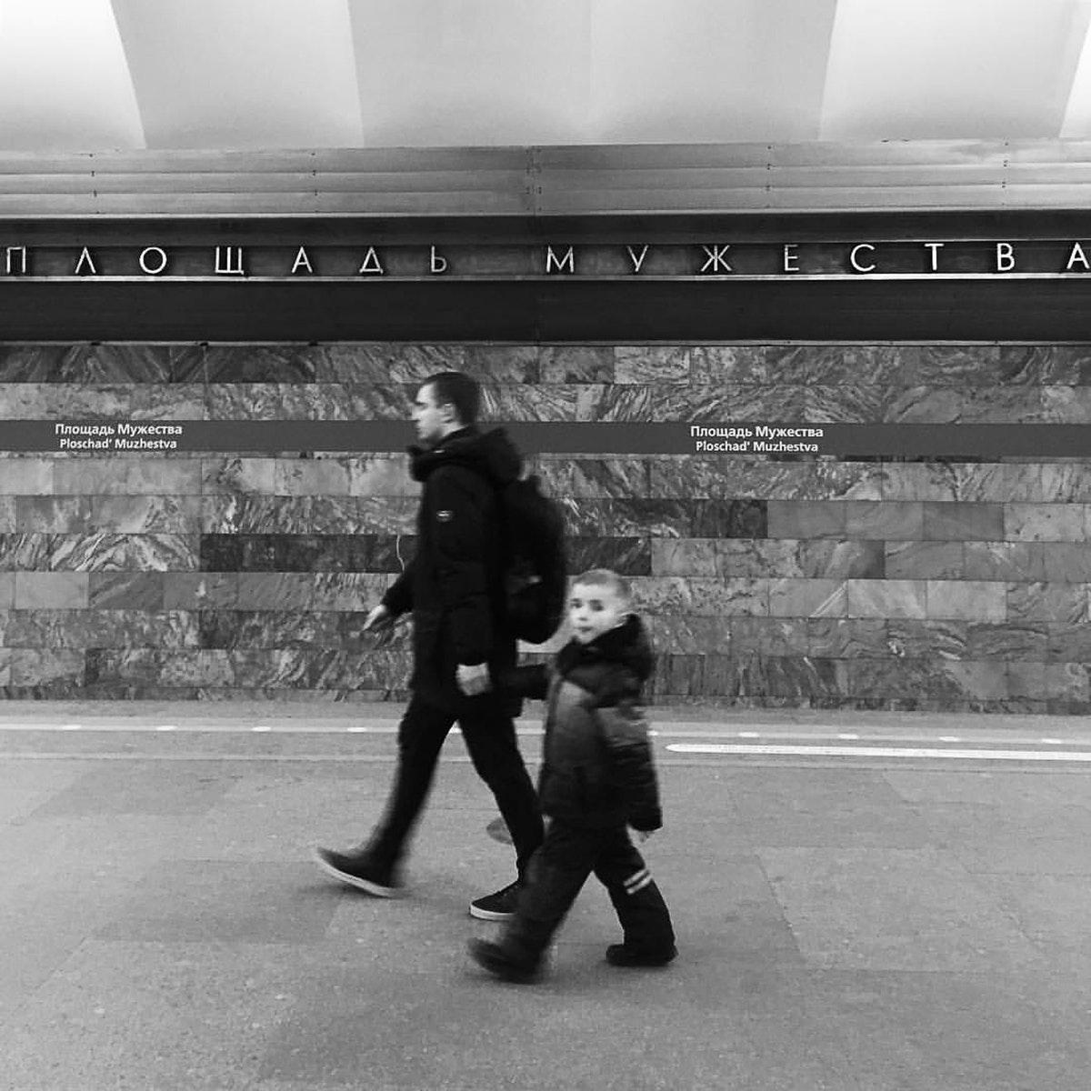 Memento metro (16)