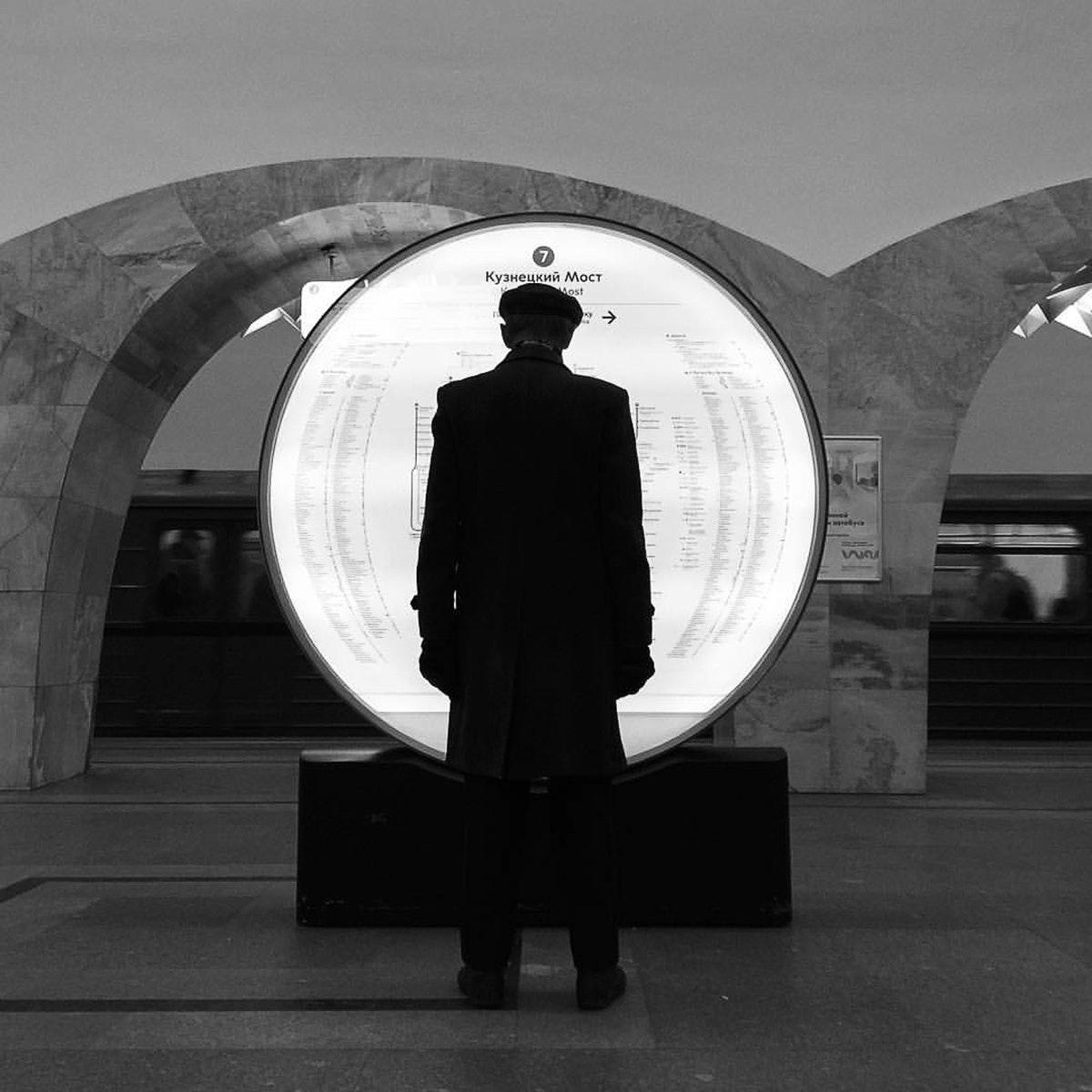Memento metro (2)