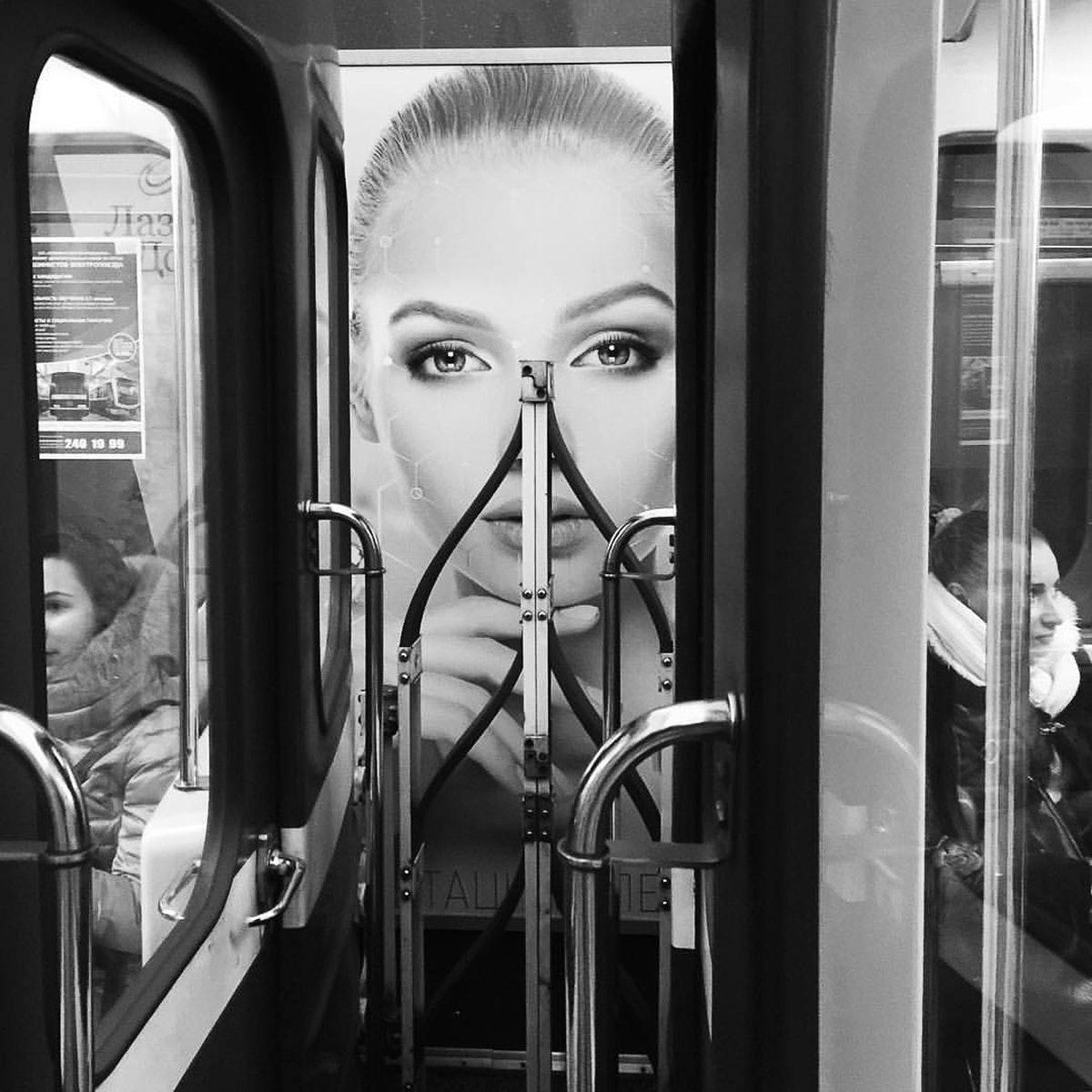 Memento metro (4)