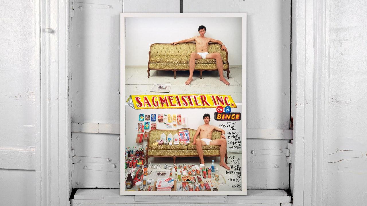 Sagmeister-on-a-Binge_01