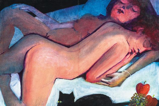 Фейсбук запретила рекламу картины «Женщины-любовницы»