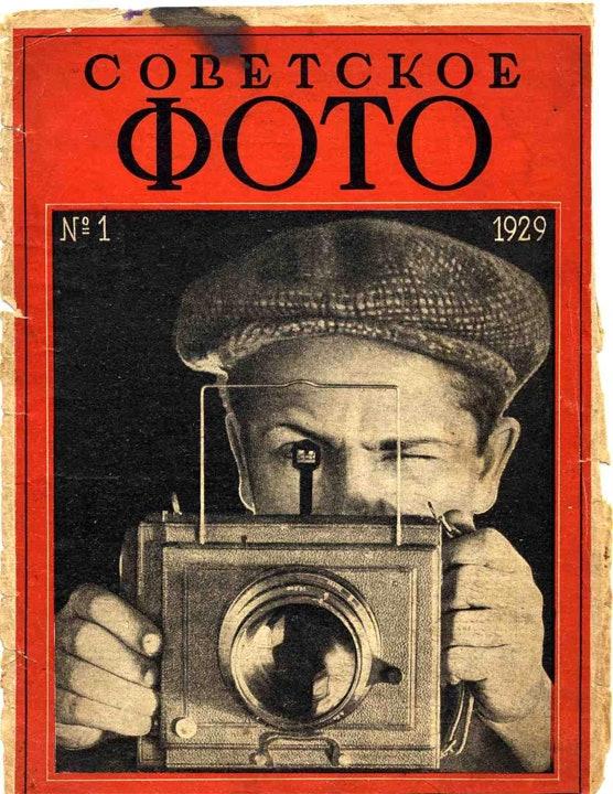soviet-photo_02