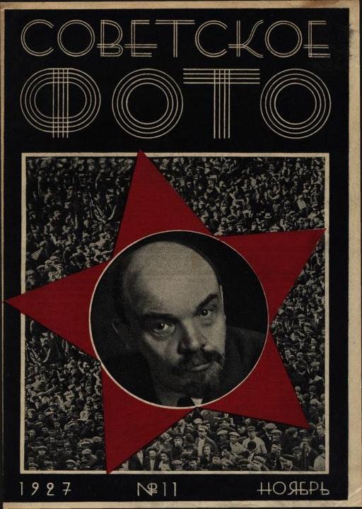 soviet-photo_04
