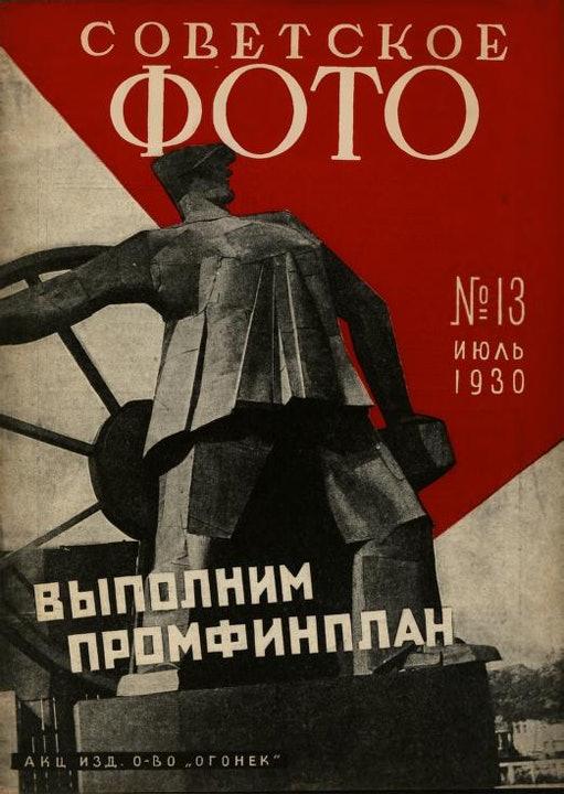 soviet-photo_05