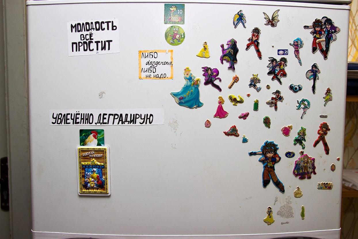 svirepa-tanja_molodost-vse-prostit_04