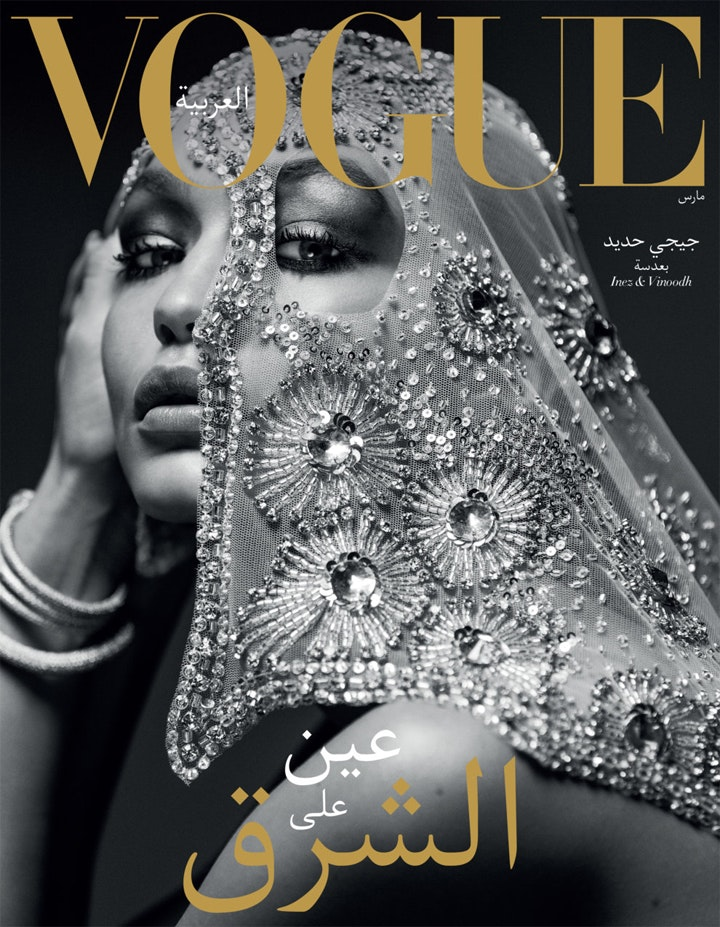 vogue-arabia-cover_01