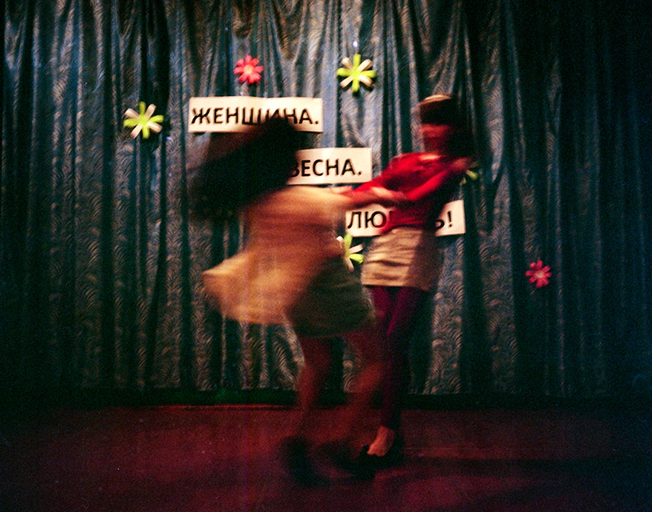 ekaterina-solovieva_selo_27