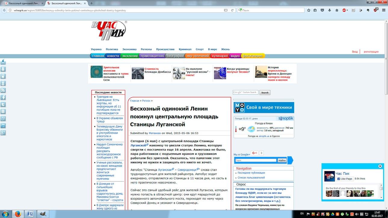 stegantsev-Lenin_07