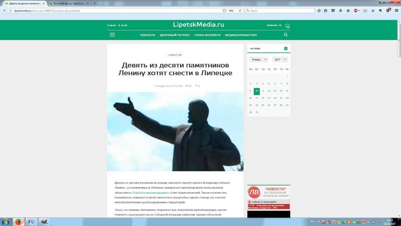 stegantsev-Lenin_10