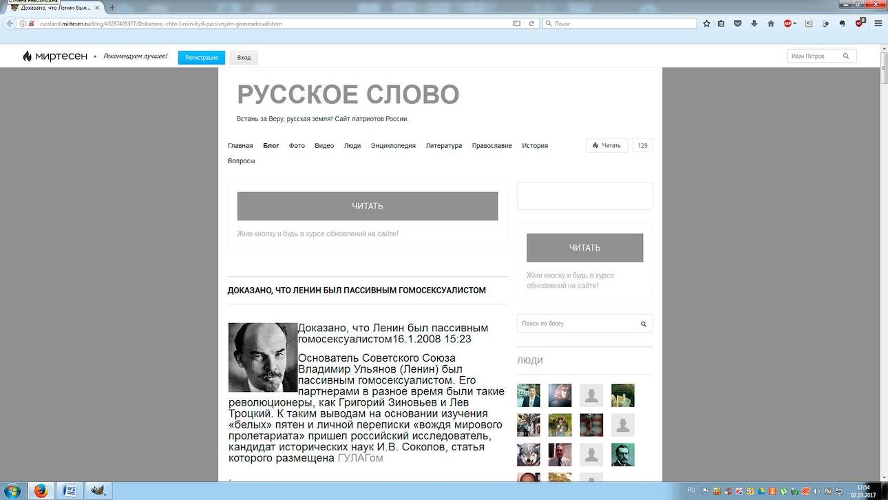stegantsev-Lenin_11