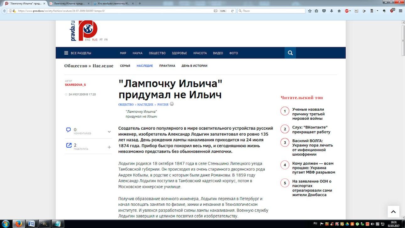 stegantsev-Lenin_13