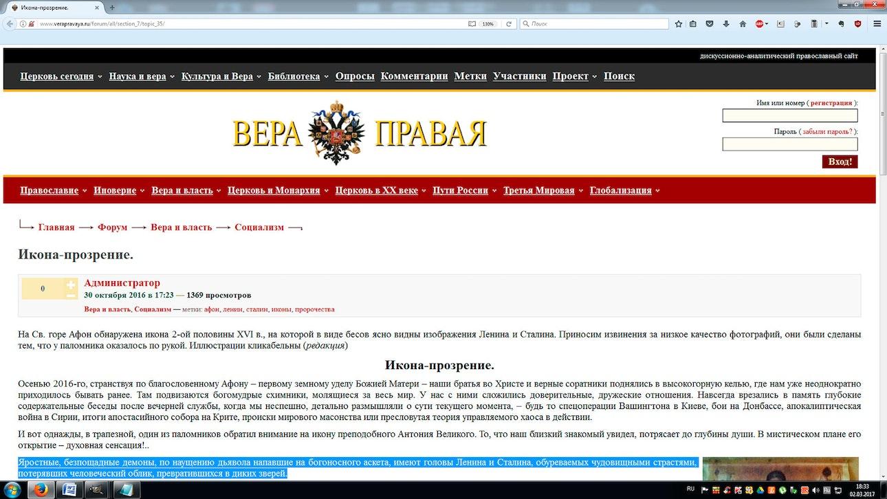 stegantsev-Lenin_14