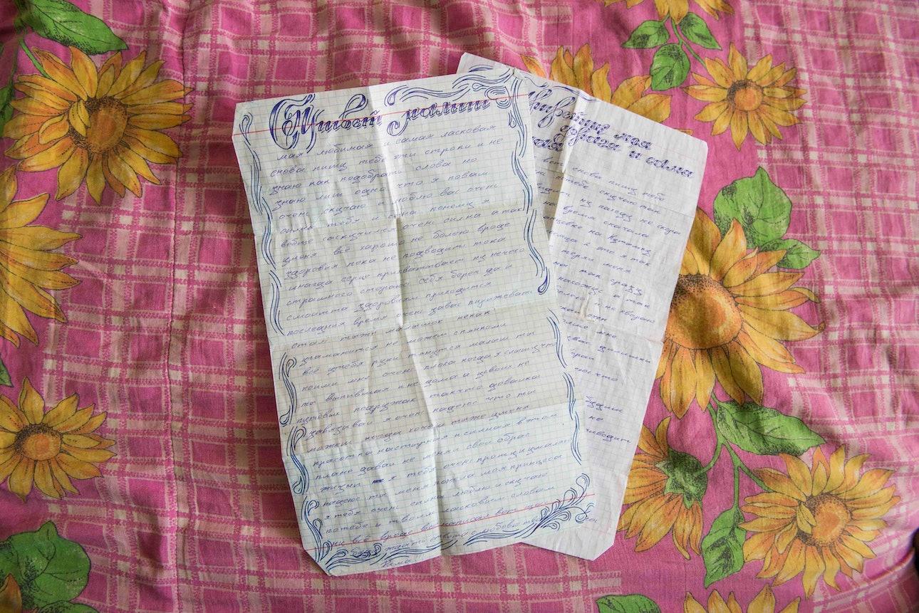 Наташа Заречный письма-min
