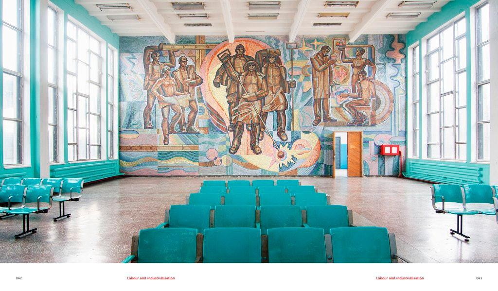 Yevgen-Nikiforov_Decommunized--Ukrainian-Soviet-Mosaics_03