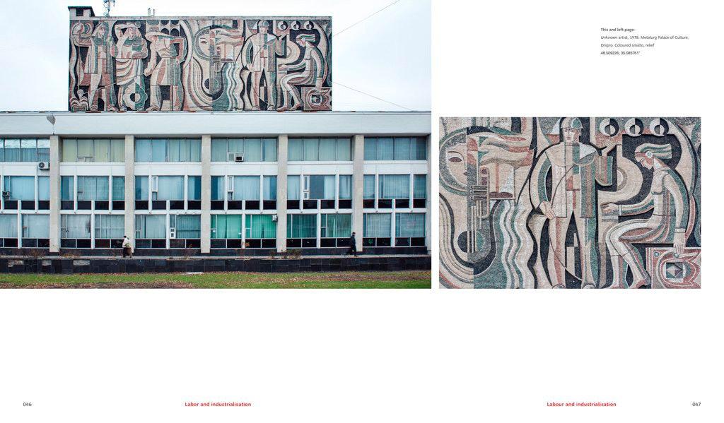 Yevgen-Nikiforov_Decommunized--Ukrainian-Soviet-Mosaics_04