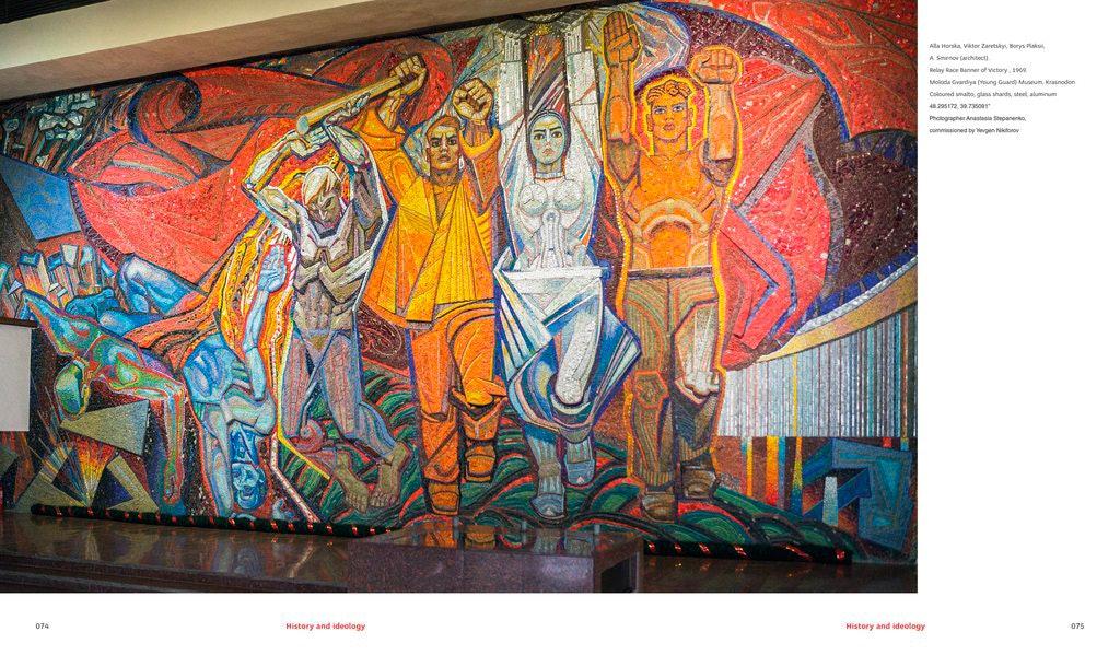 Yevgen-Nikiforov_Decommunized--Ukrainian-Soviet-Mosaics_05