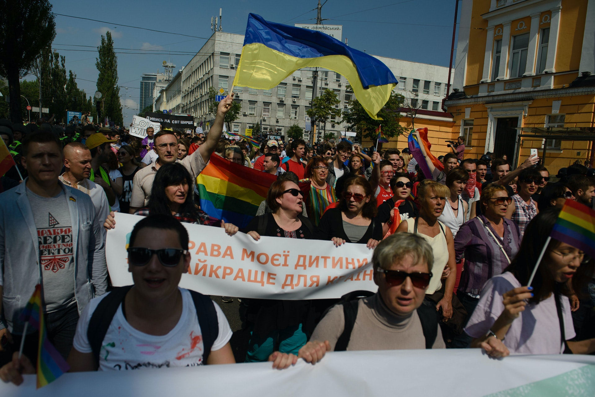Gay-pride-ukraine_24