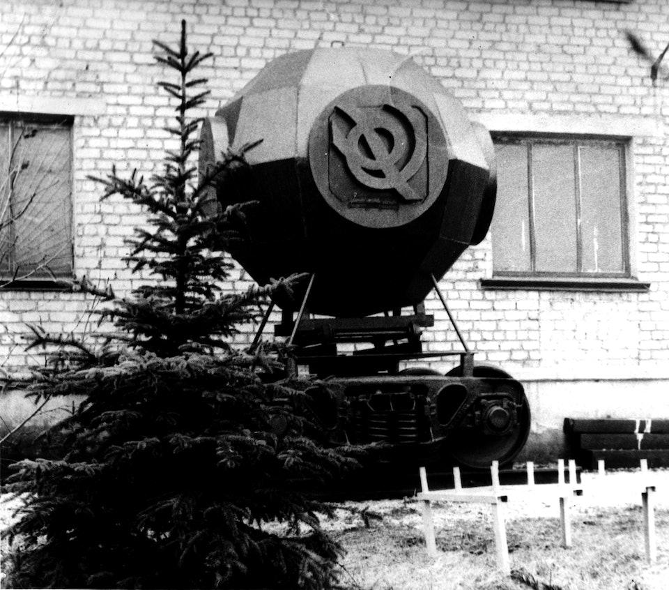 Биотехносфера, г. Попасная, Луганская область, 1980-е_из архива семьи художника