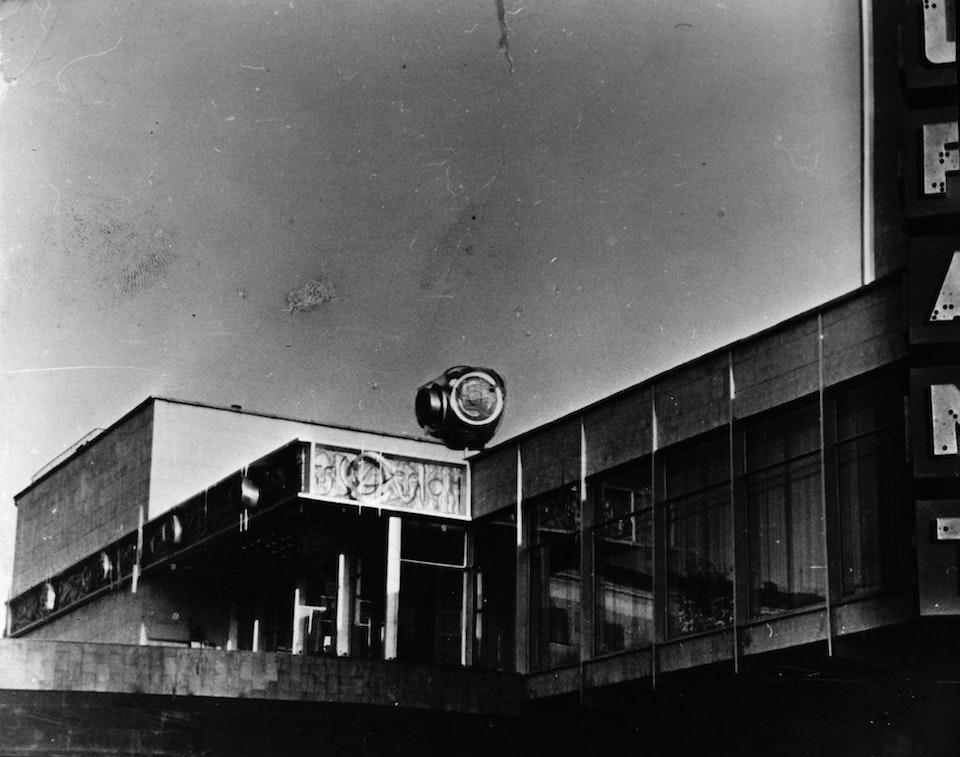 Биотехносфера_г. Смоленск, отель Россия, 1980 г._из архива семьи художника