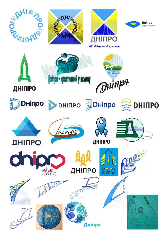 dnipro-logo_04