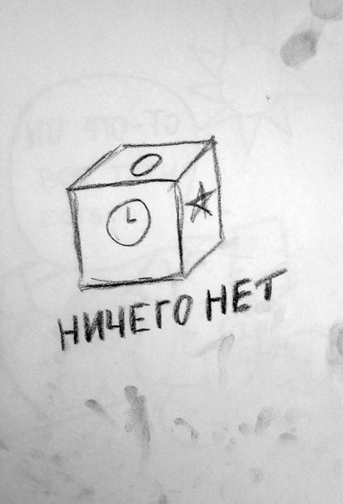 Orlov-quiet-ward_14