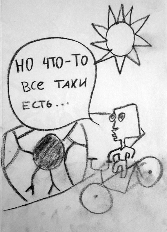 Orlov-quiet-ward_15