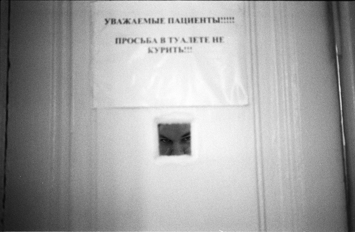 Orlov-quiet-ward_39