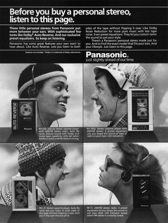 vintage-ads_08