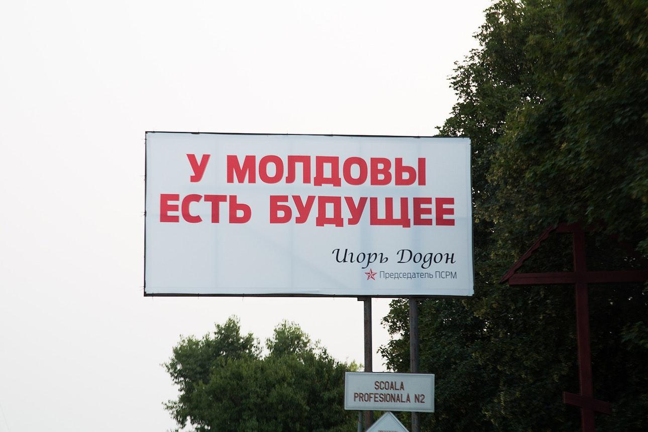 Morgunov_Moldova_20