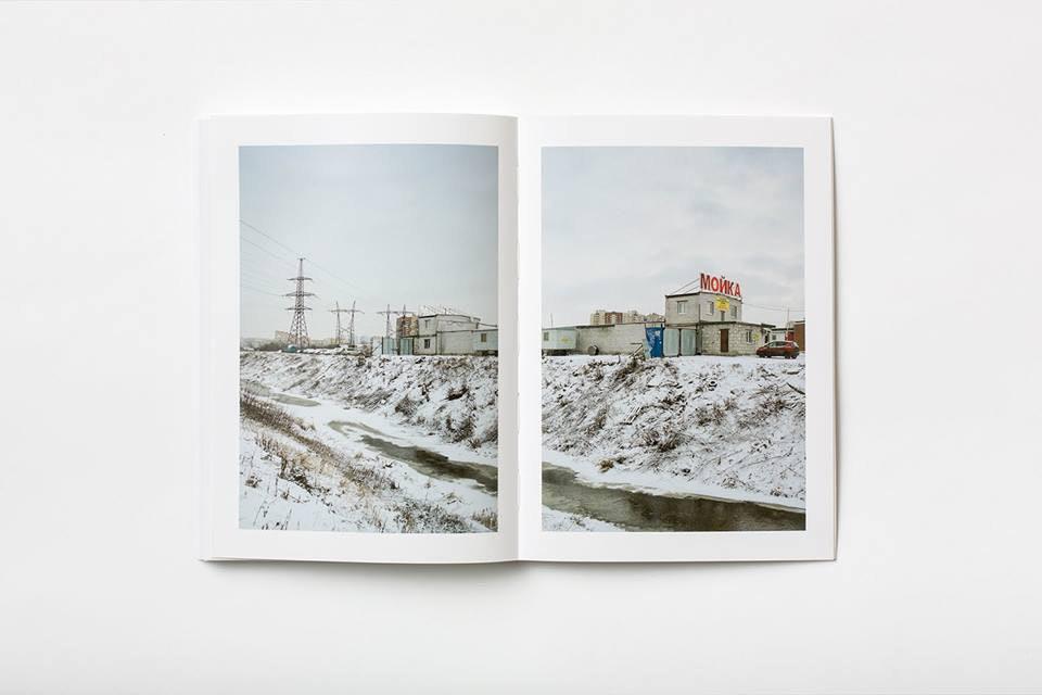 Bubich-books_15