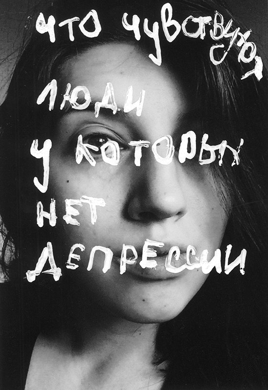 Zhakova-bipolyarnoe_06