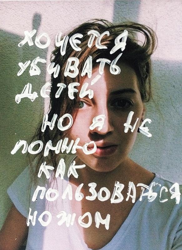 Zhakova-bipolyarnoe_21