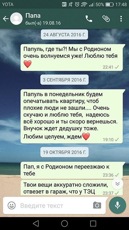 Balaban_22