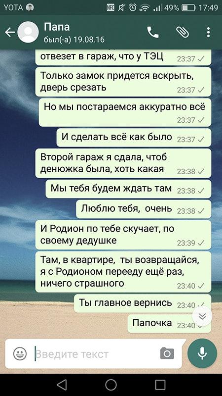 Balaban_23