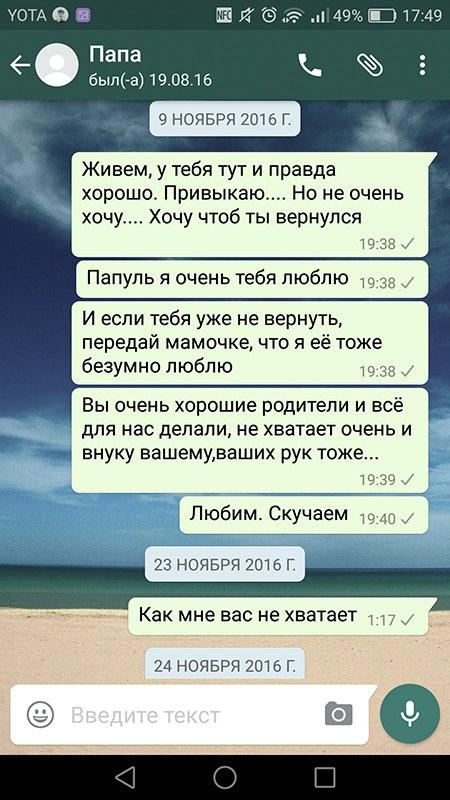 Balaban_24