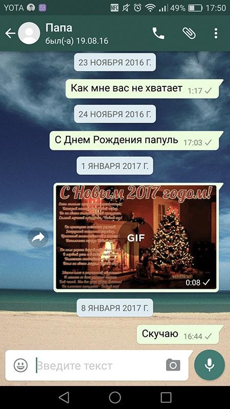 Balaban_25
