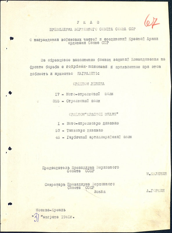 Zhetvina_24