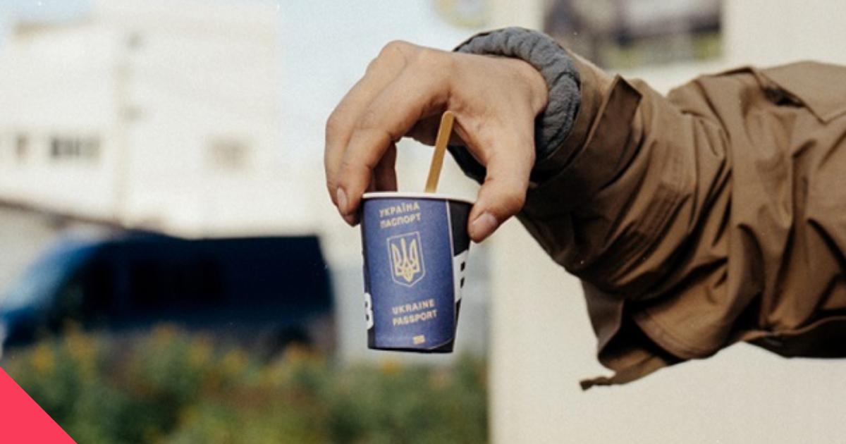 поиск людей на украине в киеве